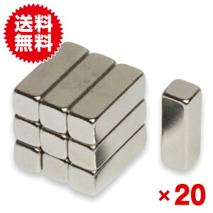 ネオジウム 磁石 強力 ネオジム 20個セット!小型強力【お得なまとめ売り】 長方形/ マグネット  15mm×5mm×5mm 鳩よけ 鳩 撃退にも 送料無料