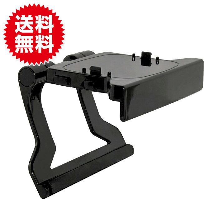 XBOX360 Kinect TV マウント ホルダー おもちゃ/ホビー/ゲーム テレビゲーム Xbox360 Xbox360周辺機器 送料無料 ポイント消化