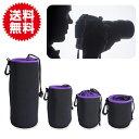 S〜XL お得な 4サイズセット フック付 ソフト 一眼レフ カメラ レンズ ケース カメラ小物 ポーチ カメラバッグ カメラ…