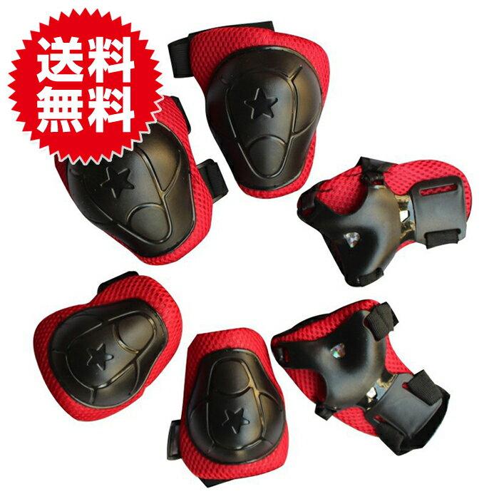 【ブラック&レッド】AUGUST(オーガスト) キッズ用 プロテクター 6点セット 子供用 練習用 パッド 送料無料