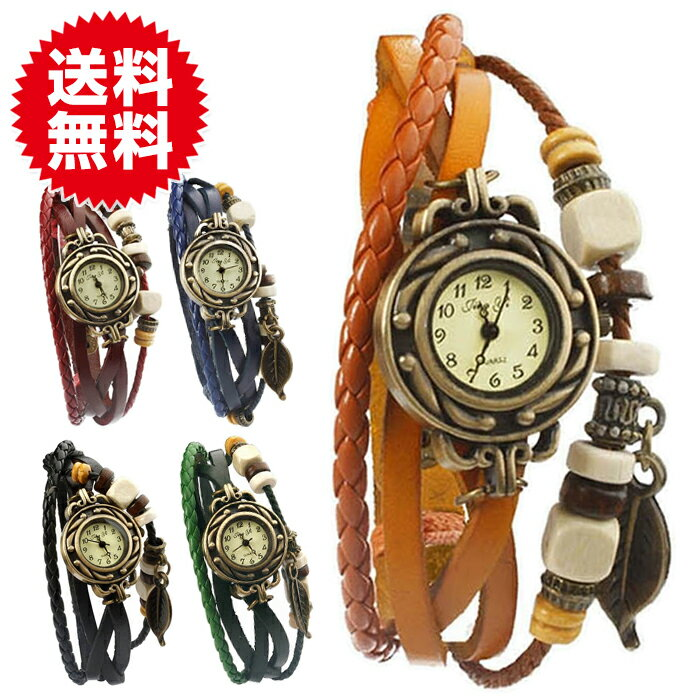 本革 ベルト クォーツ腕時計 レザーブレスレットタイプ ウォッチ リーフチャーム付 腕時計 レディース腕時計 その他 送料無料 ポイント消化