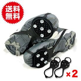 【2足セット】スノースパイク 全体装着タイプ 収納袋付き アイゼン 靴底取り付け スパイク 滑り止め 靴 簡単装着 ポーチ 便利 雪 転倒防止 送料無料