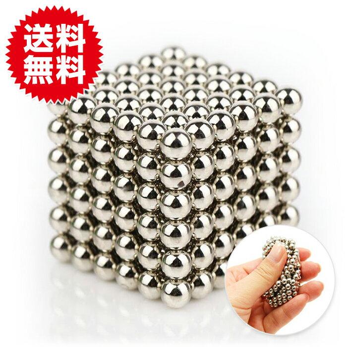 強力磁石の立体パズル!マグネットボール シルバー 頭の体操/ホビー/ゲーム 指 右脳 トレーニング 玩具 パズル