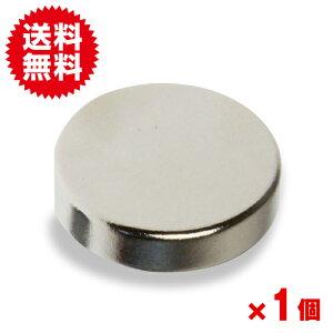 ネオジム ネオジウム 磁石 強力 1個★小型強力 円柱形/ マグネット  20mm×5mm 鳩よけ 鳩 撃退にも 送料無料