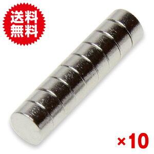 磁石 強力 ネオジム ネオジウム 10個セット!小型強力【お得なまとめ売り】 円柱形/ マグネット  6mm×3mm 鳩よけ 鳩 撃退にも 送料無料