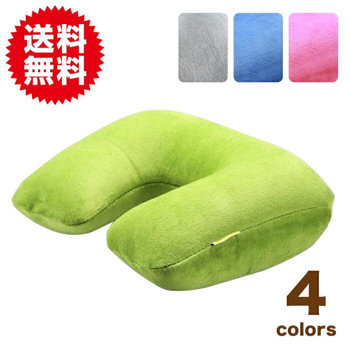 ネック ピロー 旅行 用 空気 枕 トラベル エアー 柔らかな肌触り 洗えるカバー ポイント消化