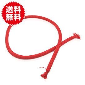 簡単 柔らかいロープが硬くなる 手品 マジック ロープ 手品グッズ インディアンロープ ヒンズーロープ 飲み会 余興
