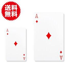 特大 大判 トランプ ジャンボ ビッグ キング サイズ カード 大きい パーティー マジック 手品 グッズ 見やすい 撮影 小道具