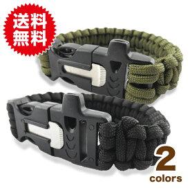 サバイバル 多機能 ブレスレット ファイヤー スターター付 笛 パラシュートコード 腕輪 ナイロン ブレス ロープ