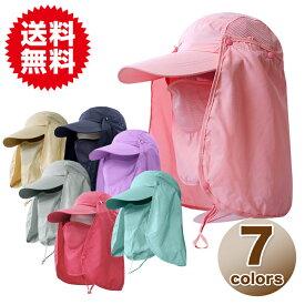 UVカット 帽子 紫外線対策 取り外し可能 日よけ付き 男女兼用 つば広 ガーデニング 農作業