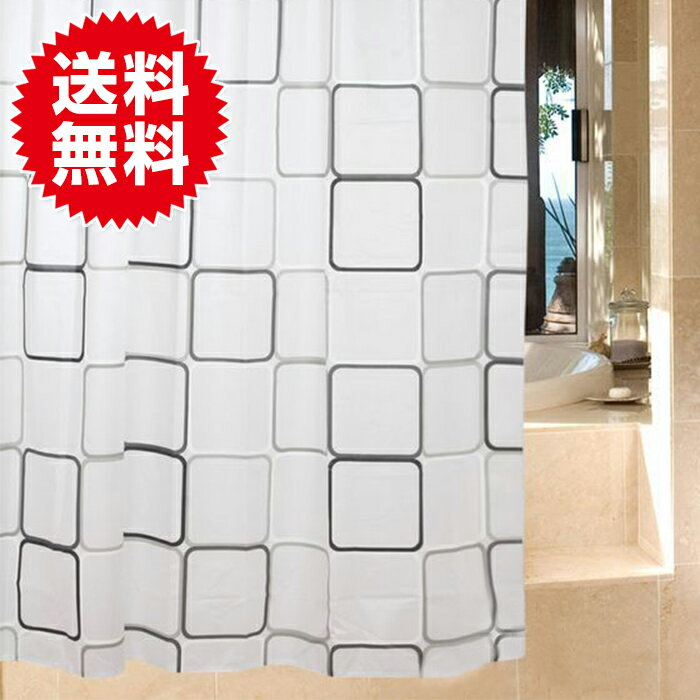 シャワーカーテン バスカーテン 防カビ 防水 おしゃれ フック ポリ 180 白 黒 モノトーン リング付 送料無料