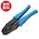 握力 不要 圧着ペンチ 端子 圧着 工具 ペンチ 絶縁閉端子 CE-1 CE-2 CE-5 送料無料