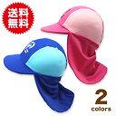 水泳帽 水泳帽子 水泳キャップ ツバ付き UVカット 紫外線対策 日よけ 帽子 キッズ 子供 スイムキャップ スイミングキャップ 男女兼用