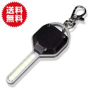 キーホルダー 型 led ライト 鍵 強力 キーライト フラッシュライト ストラップ 小型 コンパクト 携帯 災害 停電 対策