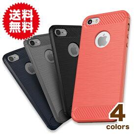iPhone7ケース iPhone7plusケース iPhone6sケース iPhone6Plusケース TPU ラバー カバー 滑り止め 耐衝撃 Apple ソフトケース アイフォン スマホ ケース
