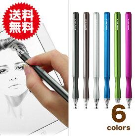 スタイラスペン 極細 機能的 スタイラス ペン スーペン タッチペン iPhone iPad タブレット スマホ アイフォン 人気 ポケモンGO