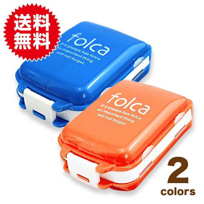 ポータブルピルケース 3段分割 ピルケース くすり入れ 薬入れ 携帯 常備薬 収納 コンパクト おしゃれ かわいい