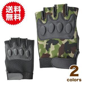 メンズ フィンガーレス グローブ 高品質 半指手袋 ハーフフィンガー ミリタリー風 アーミー サバイバル グローブ 手袋 迷彩