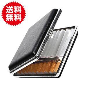 20本用レザー調革調シガレットケースメンズ両面スムース黒色たばこケース煙草ケースタバコケース