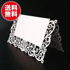 50枚入 結婚式 ウェディング メッセージ カード 席札 ネームプレート 名札 披露宴 席次表 手作り ブライダル 装飾 パーティー グッズ