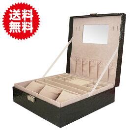 ジュエリーボックス 大容量 マルチポップ 収納 時計 アクセサリー リング ネックレス カフス ピアス 鏡付き 便利