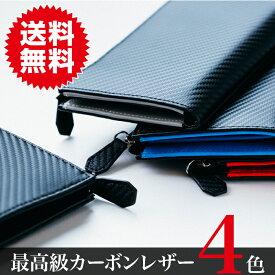 c21e01fad2aa 質の良い カーボンレザー L字 ファスナー メンズ 財布 長財布 ロング 使いやすい 革
