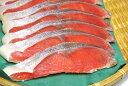 【天然 紅鮭!】★昔ながらの塩辛さが好評な鮭!超辛い 激辛 大辛 塩紅鮭!切り身10切れ【ギフト】【父の日・母の日…