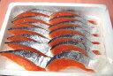 甘塩 銀鮭 の切り身1Kg袋入り!!【無添加の鮭!】  【送料無料】【smtb-KD】【RCP】【ギフト】【父の日・母の日】…