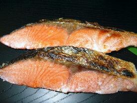 【天然 紅鮭!】★昔ながらの塩辛さが好評な鮭!超辛い 大辛塩 紅鮭!片身1枚【激辛】【ギフト】【父の日・母の日】【お中元・御中元】【お歳暮・御歳暮】【楽ギフ_のし】【大人の鮭】