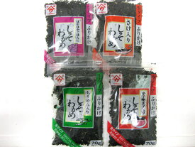 魚の屋のしそわかめ 選べる3袋!ネコポス限定送料無料!【代引き・日時指定不可】