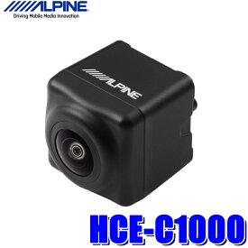 【在庫あり】HCE-C1000 アルパイン 汎用RCA出力バックカメラ ブラック