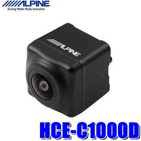 【在庫あり】HCE-C1000D アルパイン アルパインカーナビダイレクト接続バックカメラ ブラック