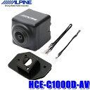 [在庫あり]HCE-C1000D-AV アルパイン 30系アルファード/ヴェルファイア専用ダイレクト接続バックカメラ ブラック