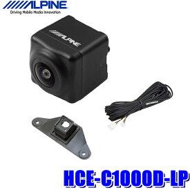 【在庫あり】HCE-C1000D-LP アルパイン 150系ランクルプラド専用ダイレクト接続バックカメラ ブラック