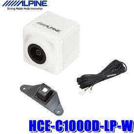 HCE-C1000D-LP-W アルパイン 150系ランクルプラド専用ダイレクト接続バックカメラ ホワイト