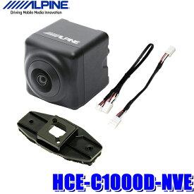 HCE-C1000D-NVE アルパイン 80系ヴォクシー/エスクァイア/ノア専用ダイレクト接続バックカメラ ブラック