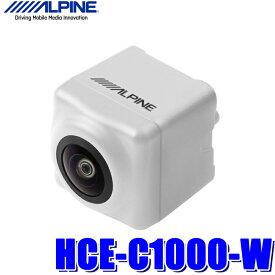 【在庫あり】HCE-C1000-W アルパイン 汎用RCA出力バックカメラ ホワイト