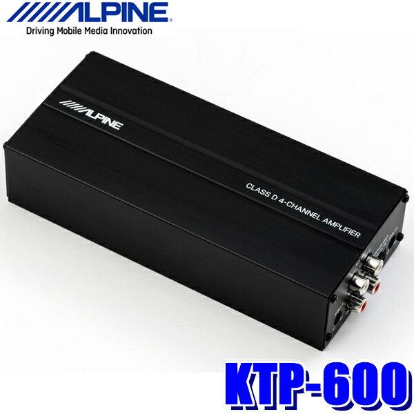 [在庫あり]KTP-600 アルパイン 90W×4ch車載用超小型パワーアンプ