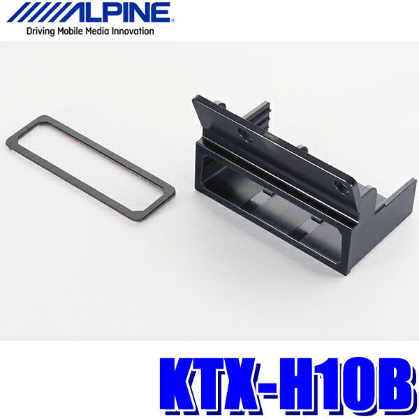 KTX-H10B アルパイン ETC車載器パーフェクトフィット ホンダ/RK系ステップワゴン等