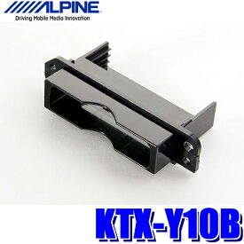 KTX-Y10B アルパイン ETC車載器パーフェクトフィット トヨタ・20系アルファード/ヴェルファイア・50系エスティマ等
