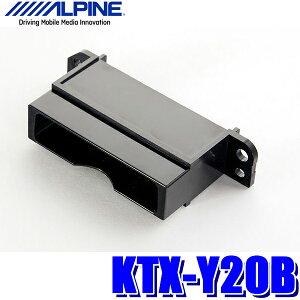 KTX-Y20BアルパインETC車載器パーフェクトフィットトヨタ・30系アルファード/ヴェルファイア・80系ノア/ヴォクシー等