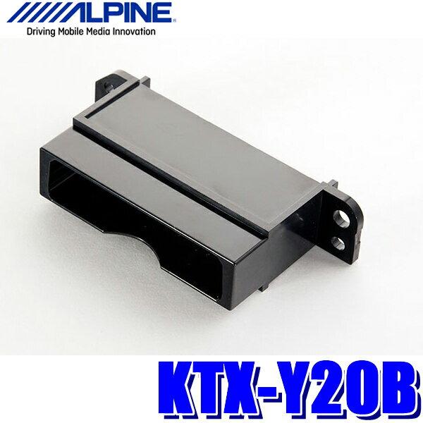 [在庫あり]KTX-Y20B アルパイン ETC車載器パーフェクトフィット トヨタ・30系アルファード/ヴェルファイア・80系ノア/ヴォクシー等