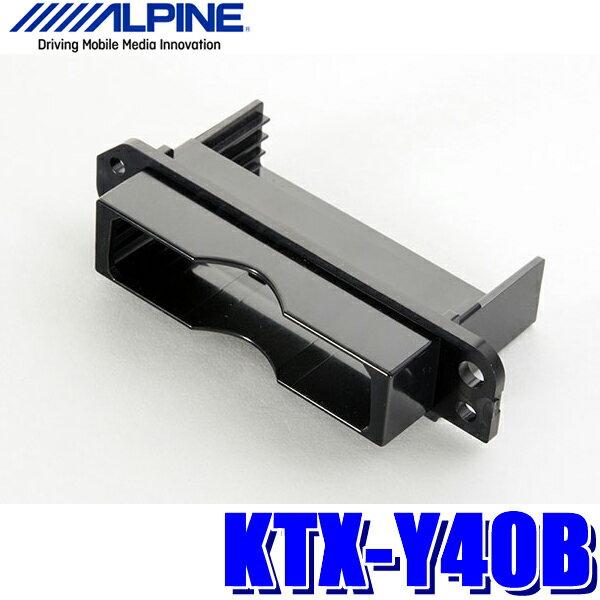 [在庫あり]KTX-Y40B アルパイン ETC車載器パーフェクトフィット トヨタ・170系シエンタ等