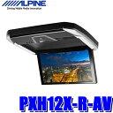 [在庫あり]PXH12X-R-AV アルパイン 12.8型天井取付型リアビジョン(フリップダウンモニター)HDMI入力/RCA入力 プラズ…