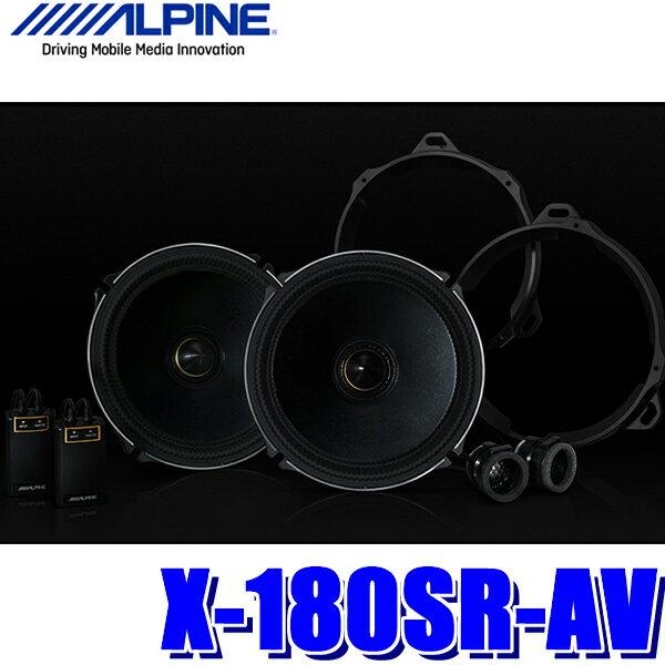 [在庫あり]X-180SR-AV アルパイン X Premium Sound 車載用18cm2wayセパレート アルファード/ヴェルファイア専用リアスピーカー