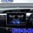 XF11Z-HL-NR アルパイン フローティングBIG X ハイラックス専用11インチワイド フルセグ地デジ/DVD/USB/SD/Bluetooth/Wi-Fi/HDMI カーナビ