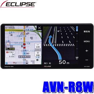 AVN-R8Wイクリプス7インチワイドWVGAフルセグ地デジ/DVD/USB/SD/Bluetooth搭載200mmワイドサイズカーナビゲーション