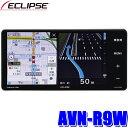 [在庫あり]AVN-R9W イクリプス 7インチワイドWVGAフルセグ地デジ/DVD/USB/SD/Bluetooth搭載 200mmワイドサイズカーナ…