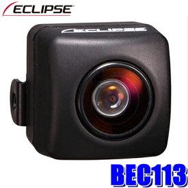 【在庫あり】BEC113 イクリプス AVN専用バックカメラ
