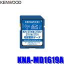 [在庫あり]KNA-MD1619A ケンウッド 2019年3月度更新版地図更新ソフト SD更新版